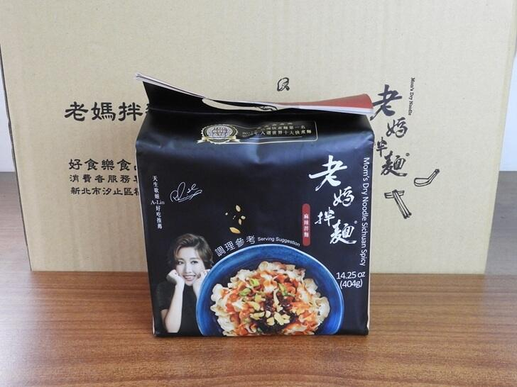 這袋是麻辣拌麵