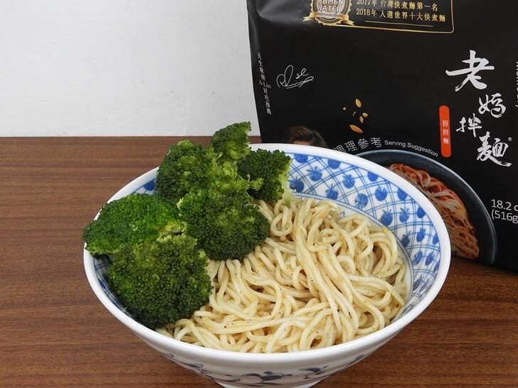 加一些蔬菜讓拌麵更營養