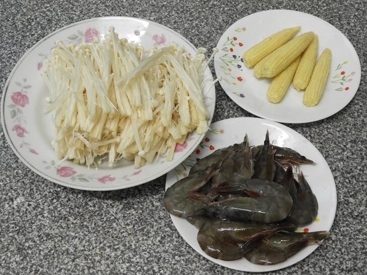 金針菇、玉米筍及鮮蝦